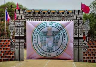 telangana is born as 29th state kcr becomes first...