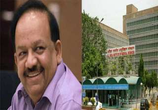 centre committed to aiims like institute in new...