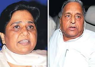 cong open to work with sp bsp if up produces hung...