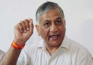 congress steps up attack on v k singh says pm...