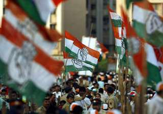 congress ahead in maharashtra polls - India TV