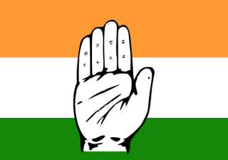 congress not to project any chief ministerial...