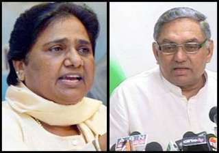 congress says mayawati is frustrated - India TV