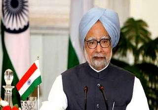 country facing difficult situation pm - India TV