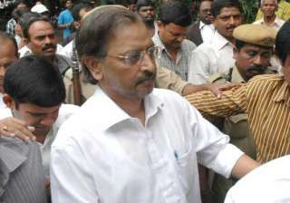 court likely to fix date for satyam verdict on...