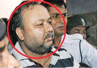 court orders framing of charges against ashok...