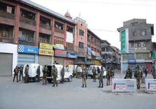 curfew relaxed in kishtwar - India TV