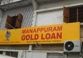 daring heist at manappuram gold loan office in...