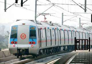 delhi metro launches auto top facility - India TV