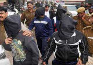 damini gangrape minor convicted sentenced to 3...