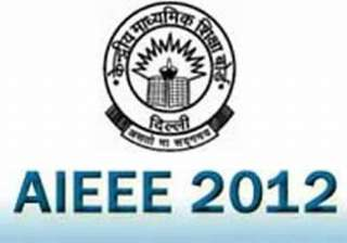 delhi boy from govt school tops aieee - India TV