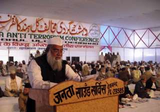 deoband ulema ask govt to raise veil ban issue...