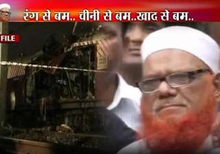 terrorist abdul karim tunda arrested by delhi...