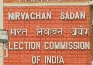 ec asks reports on derogatory comments by cpi m...