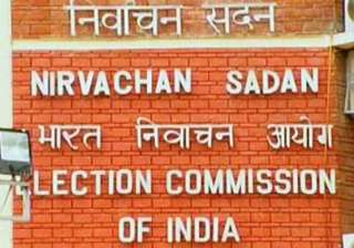 ec directs covering pictures of leaves on small...