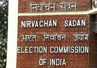 ec ban exit polls from jan 28 to mar 3 - India TV