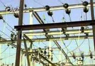 electricity tariff hike for best customers -...