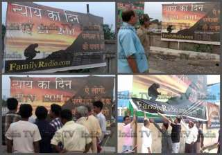 end of world posters appear in indian cities -...