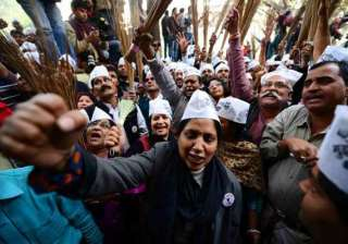 entire aap west bengal unit decides to merge with...