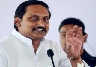 ex cm kiran kumar reddy forms new party - India TV