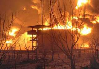 fire at illegal spurious oil depot - India TV