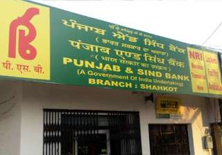 fire breaks out at punjab and sindh bank - India...