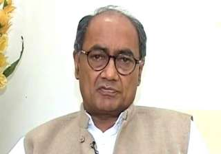 freeze bsp poll symbol says digvijay singh -...