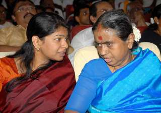 2g case chennai magistrate summons all 17 accused...