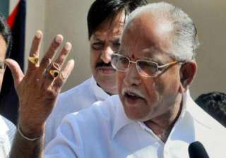 give me suitable post by january 15 yeddyurappa s...