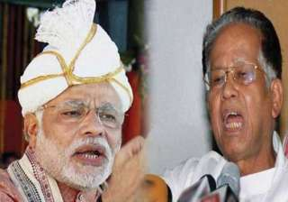 gogoi says namo tea is an insult to assam tea -...
