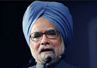 govt is sincere in curbing corruption says pm -...