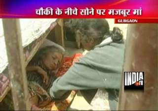 gurgaon man forces his mother sister to stay...