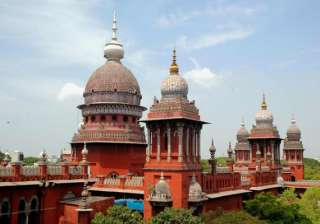 hc reserves orders on security for top pmk...