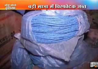huge quantity of explosives seized in thane -...