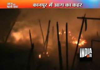 hundreds of shops gutted in kanpur fire - India TV