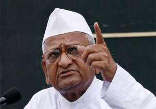 i have no faith in pm says anna hazare - India TV
