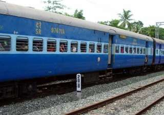 north east frontier railways to run special train...