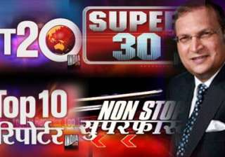 india tv zooms to no 1 among all indian news...