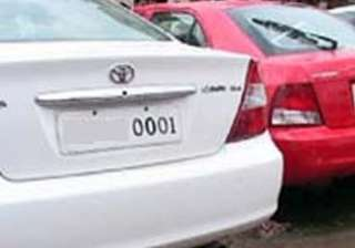 fancy number 0001 sold for 8.75 lakhs in delhi e...
