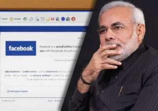 goa govt starts probe on anti modi posts - India...