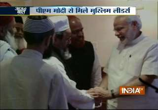 aaj ki baat eleven muslim leaders meet pm modi...
