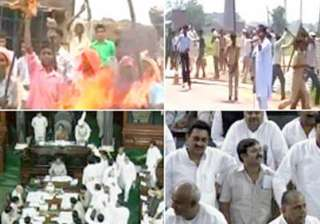 parliament proceedings disrupted over aligarh...