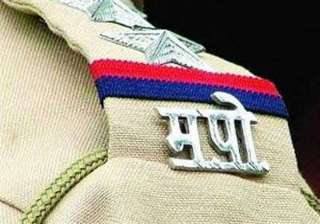 key maharashtra police post to combat terrorism...