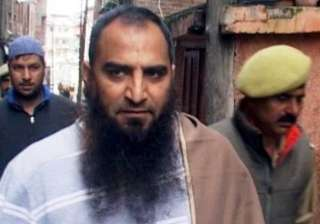 court rejects separatist leader masarat alam s...