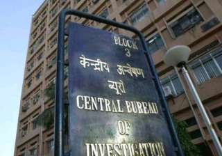 coalscam cbi says waiting for law ministry nod to...