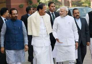 pm joins cabinet colleagues oppn leaders at...