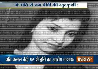 5 last messages of aiims lady doctor who could...