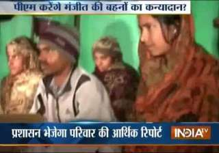 bulandshahr pmo offers a helping hand to a poor...