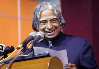 india us should focus on research kalam - India TV