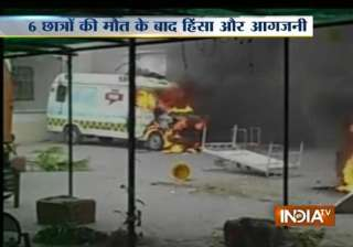 violent protest in siwan against death of 6...